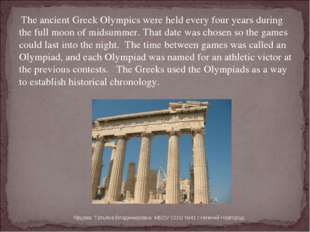 The ancient Greek Olympics were held every four years during the full moon o