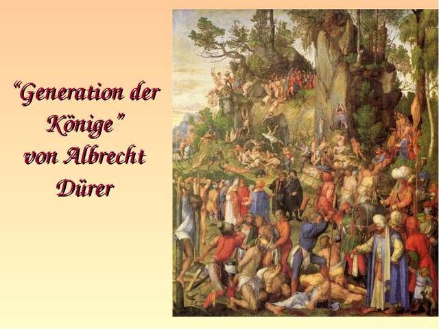 """""""Generation der Könige"""" von Albrecht Dürer"""