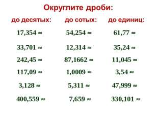 17,354  33,701  242,45  117,09  3,128  400,559  54,254  12,314  87,16