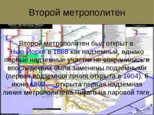 Второй метрополитен Второй метрополитен был открыт вНью-Йоркев1868как над