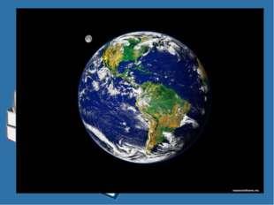 Посмотрите, как красиво выглядит эта планета из космоса. Кажется, что какой-т