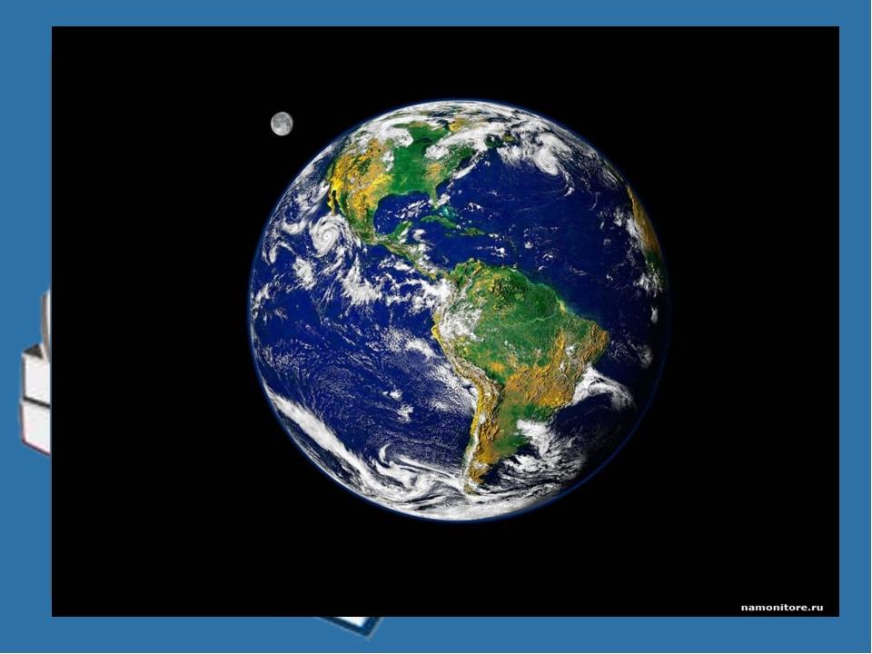 Посмотрите, как красиво выглядит эта планета из космоса. Кажется, что какой-т...