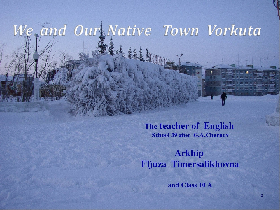 The teacher of English School 39 after G.A.Chernov Arkhip Fljuza Timersalikho...