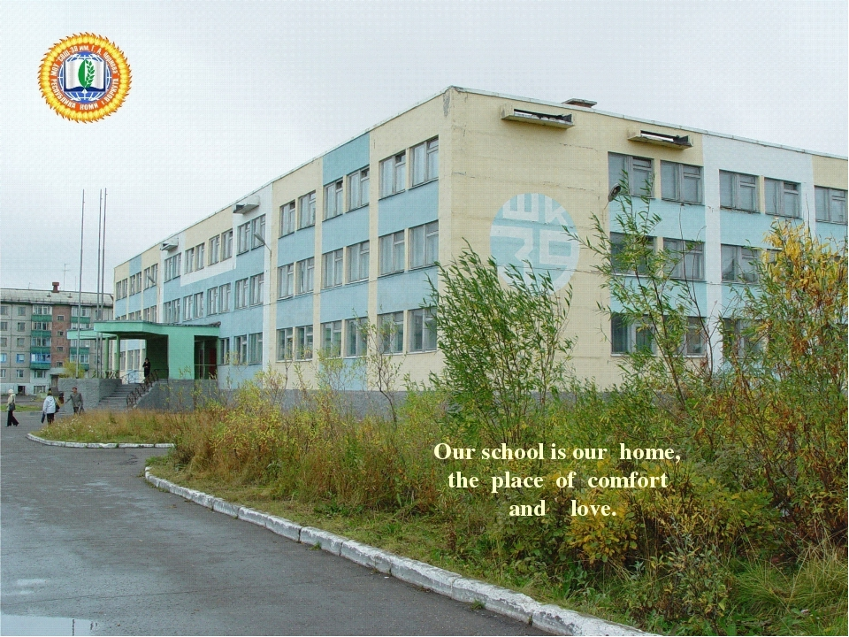 Our school is our home, the place of comfort and love.