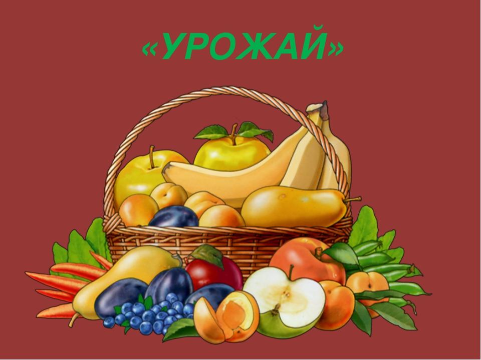 https://fs01.infourok.ru/images/doc/30/39130/img0.jpg