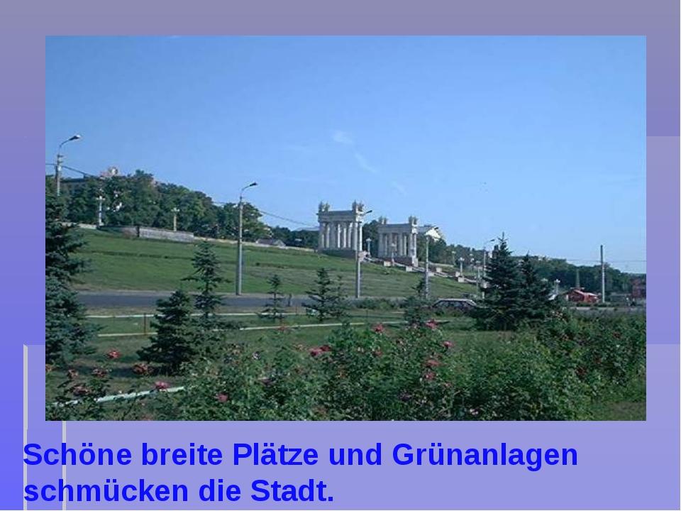 Schöne breite Plätze und Grünanlagen schmücken die Stadt.