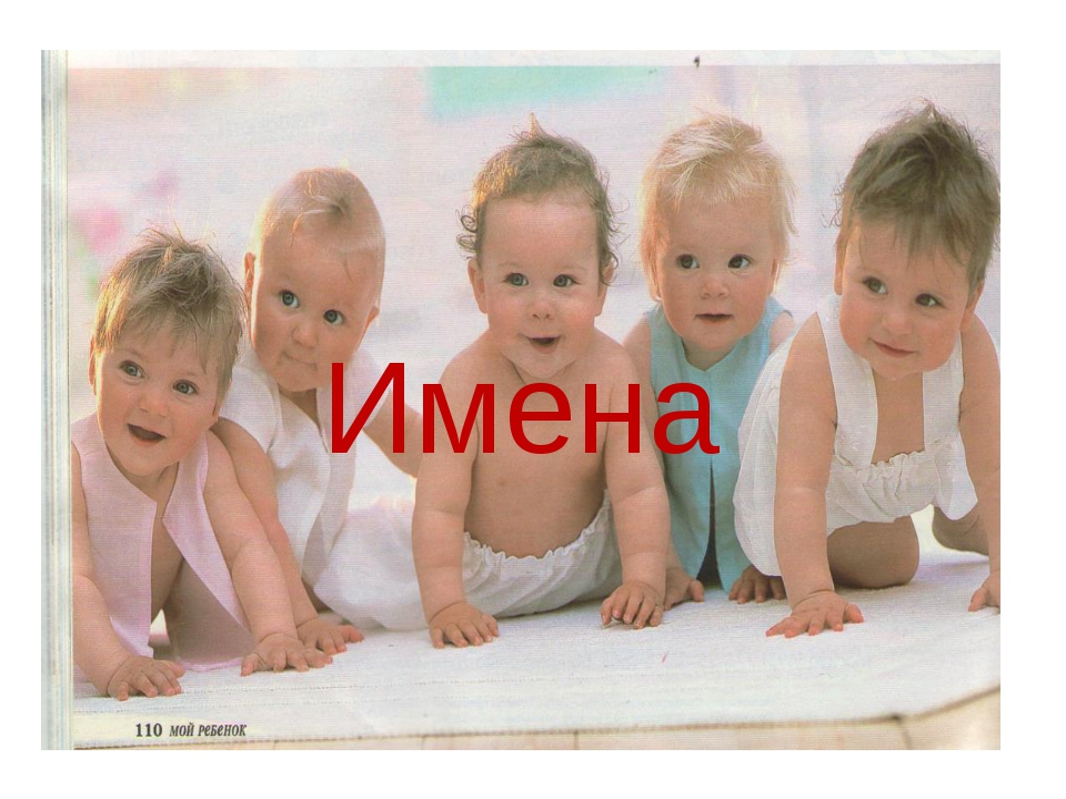 Екатеринбург лицей 110 фотосалон 2012jpg