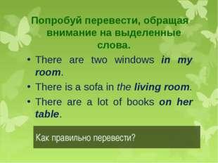 Попробуй перевести, обращая внимание на выделенные слова. There are two windo