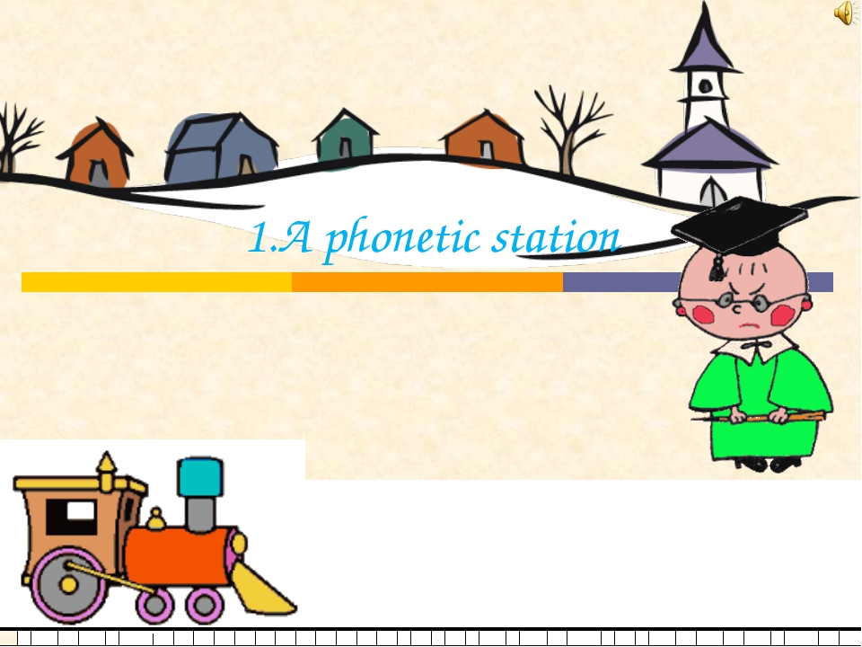 1.A phonetic station