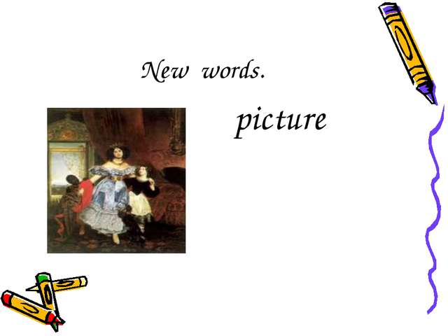 New words. picture