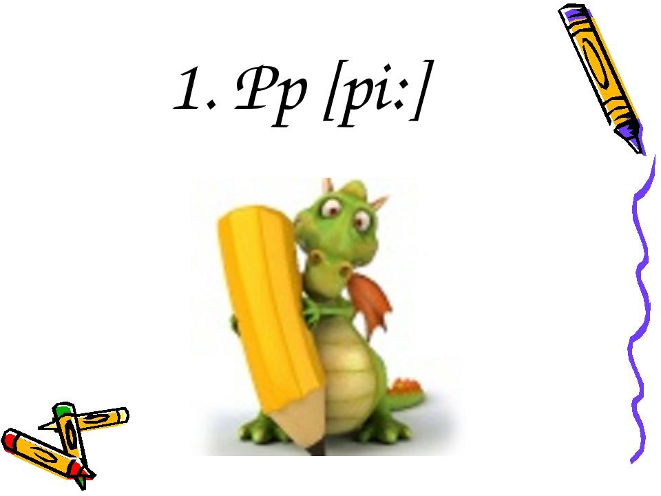 1. Pp [pi:]