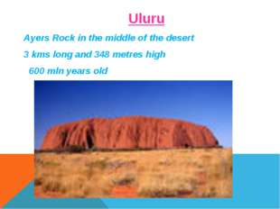 Uluru