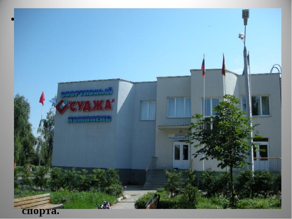 В Курске сконцентрирована треть всего промышленно-производственного потенциал...