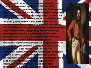 Следующий период в развитии английского языка охватывает время от 1066 по 148
