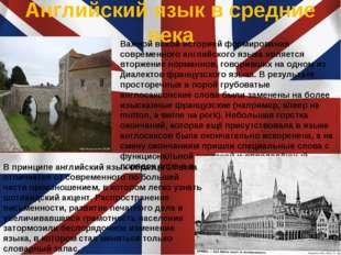 Английский язык в средние века Важной вехой историей формирования современног