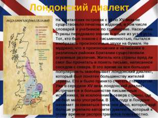 Лондонский диалект На Британских островах с VI по XV века не существовало печ