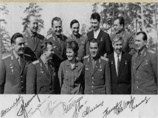 Первая четверка советских космонавтов (слева направо): Юрий Гагарин, Павел По