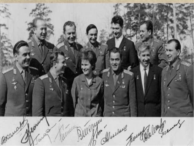 Первая четверка советских космонавтов (слева направо): Юрий Гагарин, Павел По...