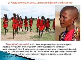 Тропический тип людей представлен коренным населением Африки (масаи), Австрал