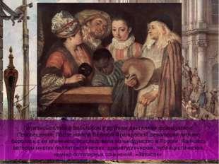 Переписывалась с Вольтером и другими деятелями французского Просвещения. Посл