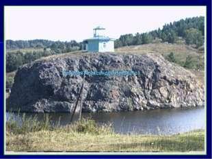 Спасо-Преображенский храм Ветряная мельница Башня Арамашевского острога Пожар