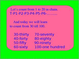 Let's count from 1 to 20 in chain. T-P1-P2-P3-P4-P5-P6-……… And today we will