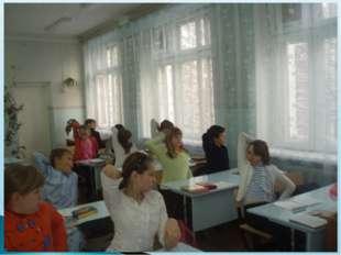 а). Исходное положение - сидя на стуле. 1-голову наклонить вправо; 2-исходно