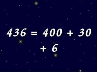 436 = 400 + 30 + 6