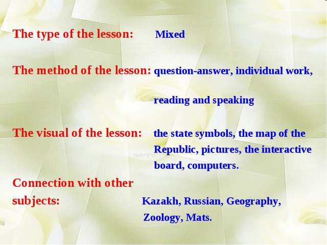 The type of the lesson: Mixed The method of the lesson: question-answer, ind...