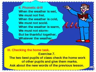 III. Checking the home task. Exercise 7. The two best pupils of class check