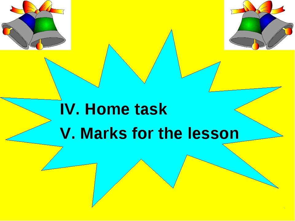 IV. Home task V. Marks for the lesson