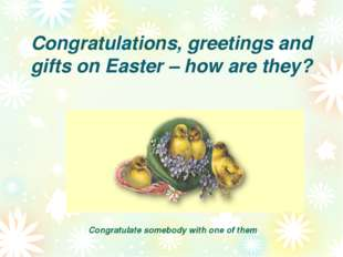 Congratulations, greetings and gifts on Easter – how are they? Congratulate s