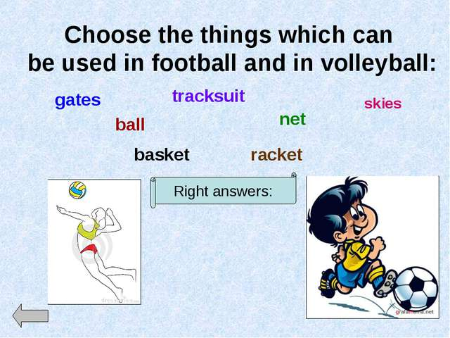 Choose the things which can be used in football and in volleyball: gates ball...