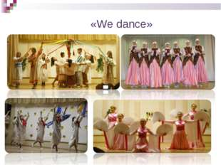 «We dance»