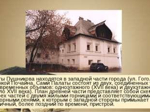 Палаты Пушникова находятся в западной части города (ул. Гоголя, 52), за речко