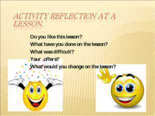 Do you like this lesson? What have you done on the lesson? What was difficult