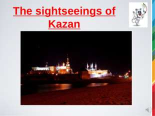 The sightseeings of Kazan