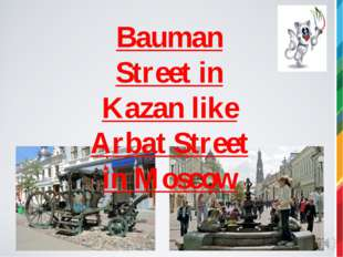 Bauman Street in Kazan like Arbat Street in Moscow