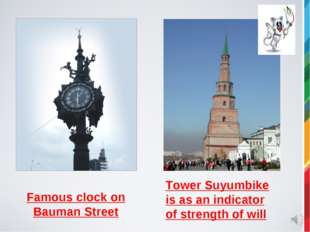 Famous clock on Bauman Street Tower Suyumbike is as an indicator of strength