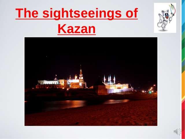 The sightseeings of Kazan