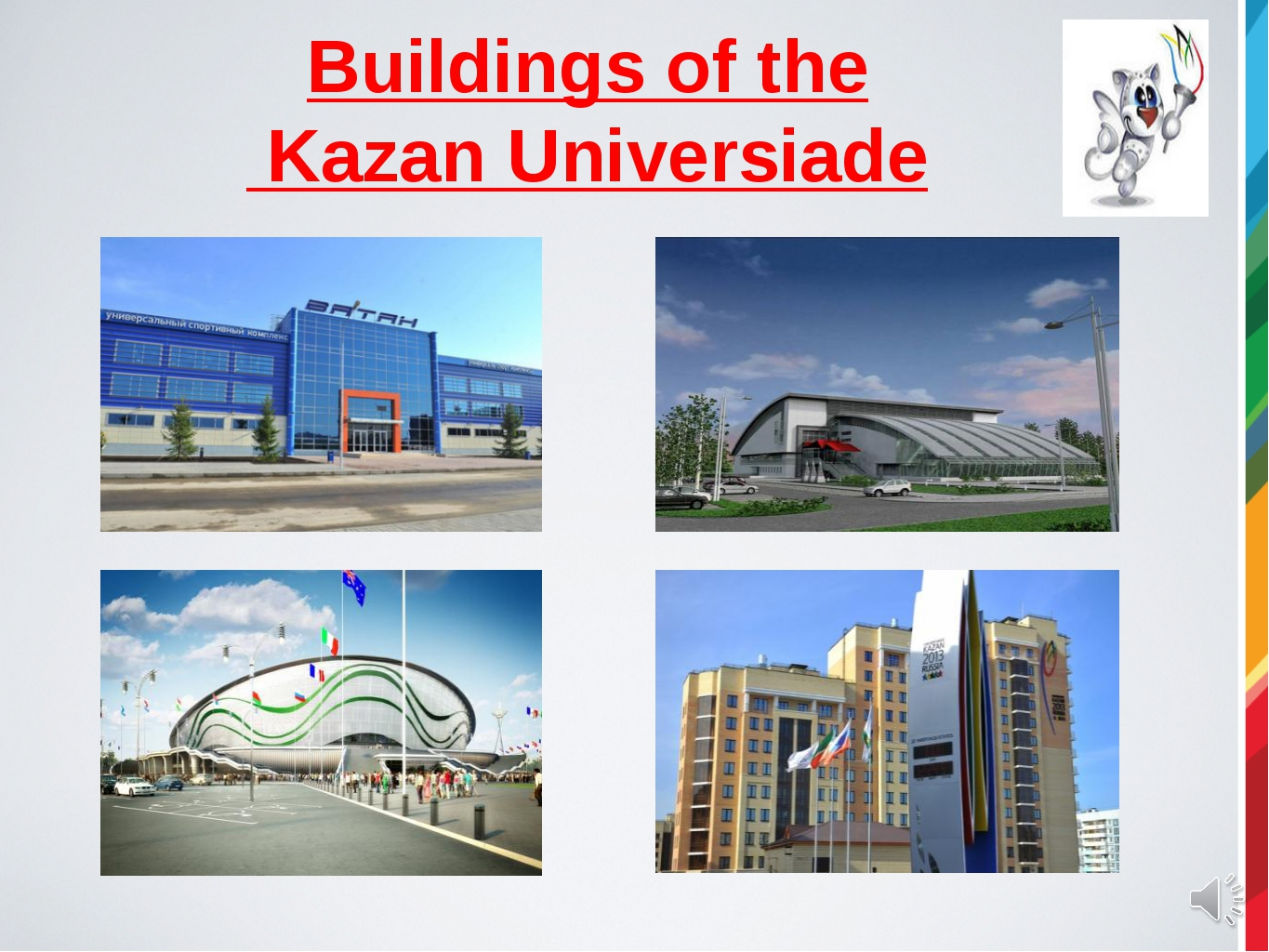Buildings of the Kazan Universiade