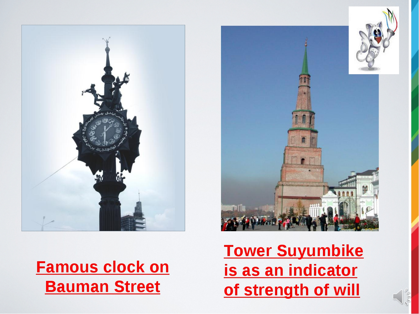 Famous clock on Bauman Street Tower Suyumbike is as an indicator of strength...