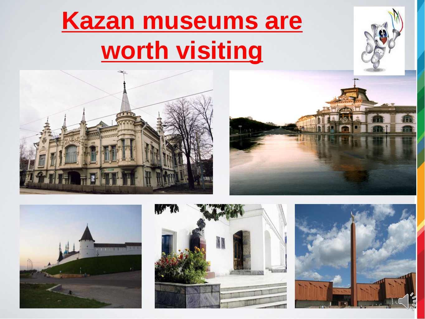 Kazan museums are worth visiting