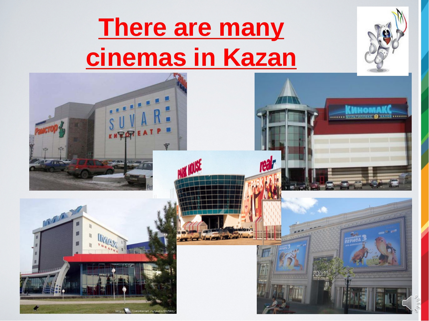 There are many cinemas in Kazan