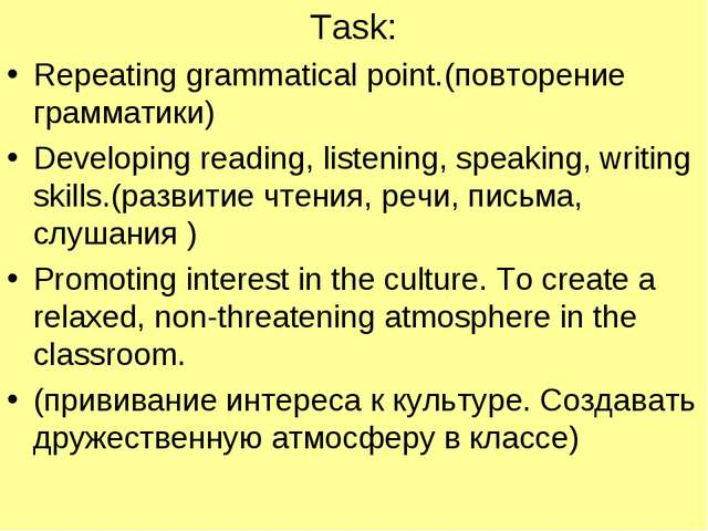 Task: Repeating grammatical point.(повторение грамматики) Developing reading,...