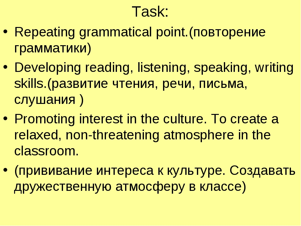 Task: Repeating grammatical point.(повторение грамматики) Developing reading,...