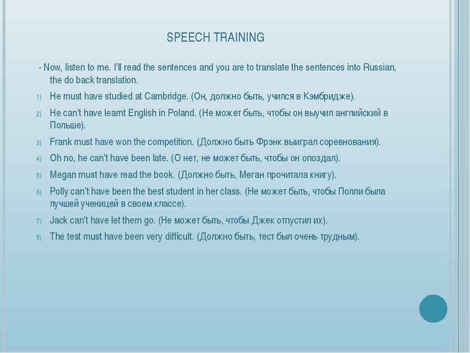 SPEECH TRAINING - Now, listen to me. I'll read the sentences and you are to t...