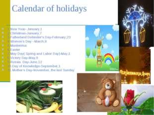 Calendar of holidays 1.New Year- January,1 2.Christmas-January,7 3.Fatherland