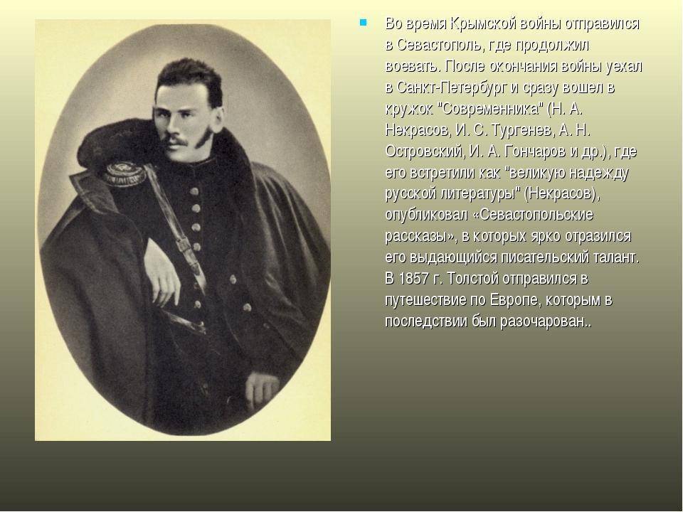 Во время Крымской войны отправился в Севастополь, где продолжил воевать. Посл...