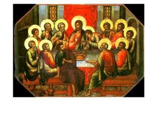 """1685. Икона """"Тайная вечеря"""" Симон Ушаков"""